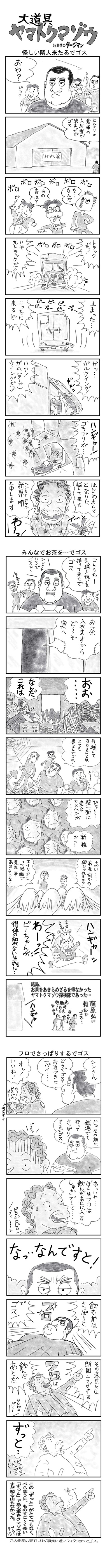 ayashii.jpg