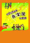 とびっきりの音楽祭in安中チラシのコピー.jpg