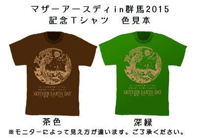 Tシャツ色見本.jpg